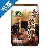 蕾媽媽夜市藥燉排骨1000g【愛買冷凍】
