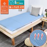 床墊/雙人床墊/折疊床 窩床的日子 大和抗菌5cm記憶床墊-雙人5x6.2尺【C13113】