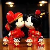 飾品擺件禮物創意結婚禮物婚慶擺件娃娃高檔送閨蜜朋友實用新婚禮品婚房裝飾品(快速出貨)