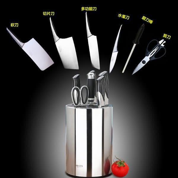不銹鋼刀架 廚房用品小工具菜刀具收納座 加厚可拆裝置物架 多個刀口位 高檔大氣可拆洗圓形刀座