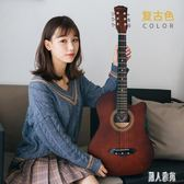 38寸民謠木吉他初學者男女學生練習樂器新手入門琴 DJ6247『麗人雅苑』