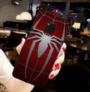 [mata20pro 軟殼] 華為 HUAWEI Mate 20 Pro 手機殼 保護套 外殼 蜘蛛人