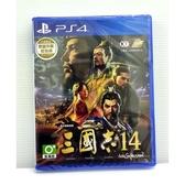PS4 版 三國志14 繁體中文版 無封入特典 【預購11中旬】