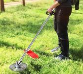 割草機 充電式多功能草坪機除草機打草機背負式園林家用剪草機 igo 220v  唯伊時尚