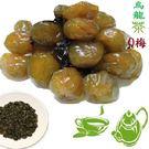 烏龍茶Q梅/凍頂茶Q梅/200g