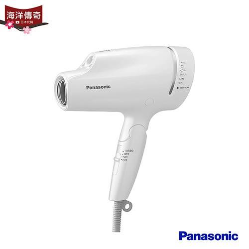 【海洋傳奇】【日本出貨】日本Panasonic 國際牌 EH-NA9A 奈米水離子吹風機 NA99後繼新機 【免運】