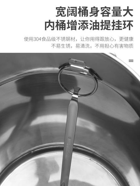密封桶 304不銹鋼密封桶 家用茶葉罐運輸桶加厚食用花生油牛奶桶酒桶油桶