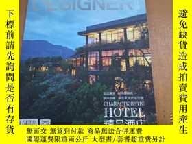 二手書博民逛書店罕見DESIGNER設計師2014.09Y270271