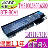 ACER電池-宏碁電池-TRAVELMATE 5100電池,5600,5610,5620,6500,7110,7510電池 系列ACER筆電電池