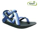 NAOT 男 夾腳型越野運動涼鞋 RETREAT 38503X21【漸層藍】/ 城市綠洲 (織帶、輕量、快乾、抑菌)