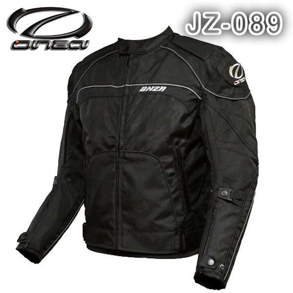 [中壢安信]ONZA JZ-089 JZ089 黑 四季型防摔衣 內裡可拆 透氣拉鍊 手臂可調整共四色