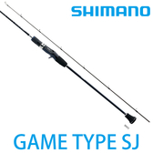 漁拓釣具 SHIMANO GAME TYPE SLOW J B684 (船釣鐵板竿)