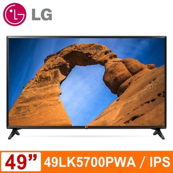 LG 49LK5700PWA IPS FHD 智慧連網液晶電視