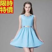 洋裝-無袖彩色繡花純色優雅A字歐美連身裙2色67m35【巴黎精品】