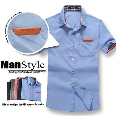ManStyle潮流嚴選【01C1416】學院格紋內裡摺袖皮標口袋短袖素面襯衫男日韓都會時尚