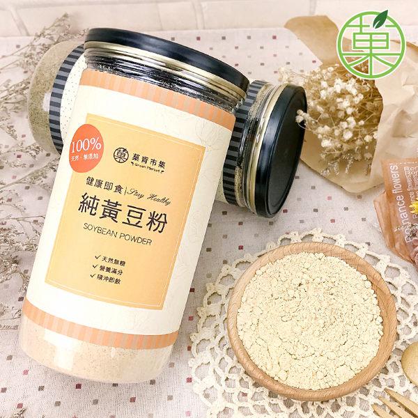 純黃豆粉 無糖100%純天然  罐裝附木勺【菓青市集】