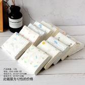 【12包】紙手帕紙面巾家用裝可愛印花小包抽紙抽取式餐巾【步行者戶外生活館】