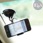 多 夾式車用智慧型手機萬用吸盤支架超強吸力Apple iPhone5S HTC Sam