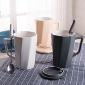簡約水杯創意潮流辦公室杯子陶瓷馬克杯帶蓋勺咖啡杯情侶杯牛奶杯 森活雜貨