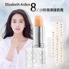Elizabeth Arden 8小時潤澤護唇膏