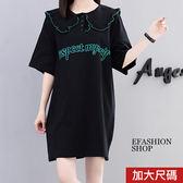 中大尺碼 荷葉領片印字棉質洋裝-eFashion 預【H16680096】
