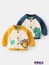 兒童外套 嬰兒外套秋冬男小童衣服冬季上衣一歲女嬰幼兒棒球服洋氣寶寶秋裝