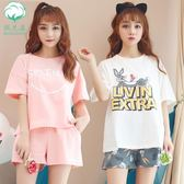 純棉睡衣女夏季短袖兩件套裝可愛韓版清新少女士中學生寬鬆家居服 【PINK Q】