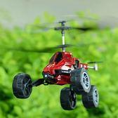 遙控飛機可充電耐摔搖控直升飛機男孩兒童玩具陸空戰斗機HL 免運直出交換禮物