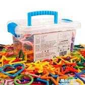 兒童積木聰明棒兒童玩具魔術棒兒童塑料拼裝積木棒益智拼插男孩女孩幼兒園 igo陽光好物