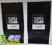 [COSCO代購] W129842 媚比琳氣墊粉餅補充包 SPF50+ PA+++ 02 自然色 14克粉蕊 2入