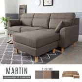 馬汀舒適高背三人+凳L型布沙發/3色/H&D東稻家居