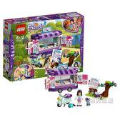樂高積木樂高好朋友系列41332艾瑪的藝術小鋪LEGO積木玩具xw