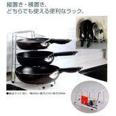 日本【PEARL】H-9567 三層平底鍋 / 鍋蓋放置架
