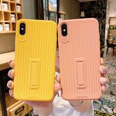 ins簡約純色8Plus支架殼iphone11ProMax蘋果XS Max/XR/X手機殼iPhone6/7