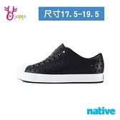 native水鞋 男女童鞋 中童 奶油頭 洞洞鞋 休閒鞋 懶人鞋 JEFFERSON L9494#黑色◆OSOME奧森鞋業