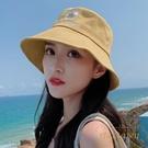 小雛菊漁夫帽子女韓版遮陽防曬太陽盆帽【繁星小鎮】
