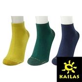 【Kailas】中性 超低筒運動襪 (三雙入)『ZH0O 藏青/墨綠/枯葉黃』KH250006 排汗襪.彈性襪.短襪