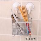 百姓館 廚房創意筷子筒筷籠不銹鋼家用