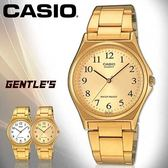 CASIO手錶專賣店 卡西歐  MTP-1130N 男錶  紳士燦金 數字 日常生活防水 指針 礦物玻璃 不鏽鋼錶帶