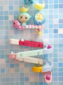 洗澡玩具寶寶洗澡玩具嬰兒童轉轉樂軌道球玩水軌道花灑水上戲水玩具抖音 小天使