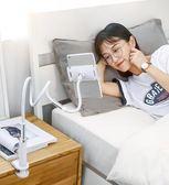 床上懶人手機架萬能通用宿舍多功能加長固定支撐夾子2018 雙12鉅惠交換禮物