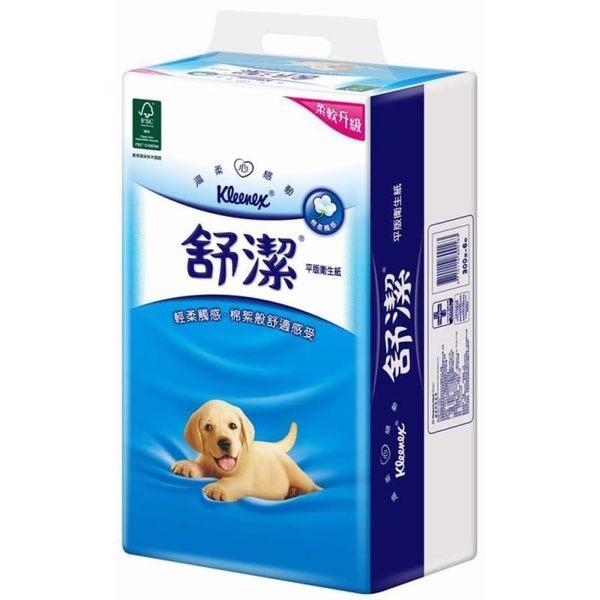 【熊熊e-shop】舒潔棉柔舒適平版衛生紙 300張6包8串