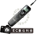 【EC數位】GODOX 神牛 液晶定時 可換線電子快門線 RS-80N3 Canon EOS 1Ds Mark III
