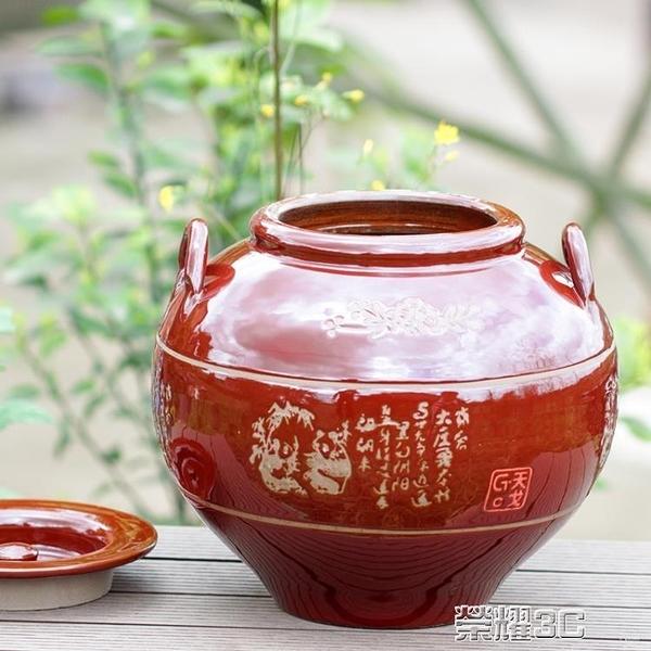 泡菜壇 油壇陶瓷裝豬油的罐帶蓋耐高溫廚房家用壇子搪瓷 LX新年禮物