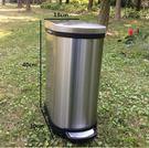 腳踏式不銹鋼大號家用靜音方形垃圾桶...
