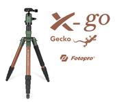 ◎相機專家◎ Fotopro X-GO Gecko 鋁合金三腳架 旅行腳架 TX-MINI 可參考 湧蓮公司貨
