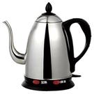 丞漢 不鏽鋼 1.6公升 電茶壺 電水壼 快煮壺 T-170S 安全快速