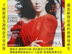 二手書博民逛書店罕見時尚芭莎2012年11月號總第301期Y83474