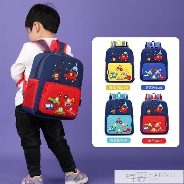 兒童卡通韓版可愛幼兒園書包男小學生女3-6-8歲寶寶雙肩背包5男孩 夏季新品