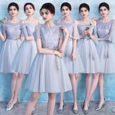 伴娘服2018新款夏季伴娘灰色短款宴會顯瘦洋裝女 Ic151『男人範』